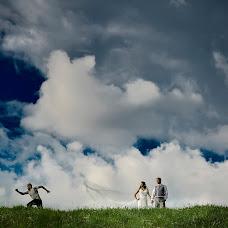 Fotógrafo de bodas John Palacio (johnpalacio). Foto del 14.06.2017