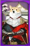 犬神スキンアイコン