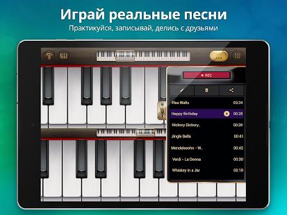 Симулятор Игры На Пианино Для Андроид скачать
