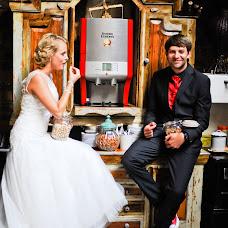 Wedding photographer Roegaya Petryszyn (rgphoto). Photo of 27.04.2015