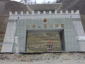 Photo: GATEWAY OF CHINA, KHUNJRAB BOARDER