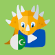 Download Urdu learning videos for Kids For PC Windows and Mac