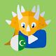 Urdu learning videos for Kids APK