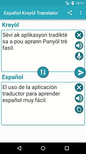Haitian Creole Spanish Translator 1.1 screenshots 2
