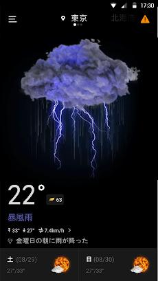 リアルタイムの天気予報-正確な天気とレーダーのおすすめ画像1
