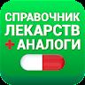 ru.watchmyph.analogilekarstv