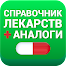 Анало�.. file APK for Gaming PC/PS3/PS4 Smart TV