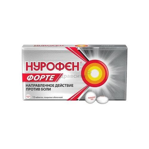 Нурофен Форте таблетки п.п.о. 400мг 12 шт.