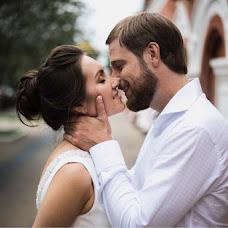 Свадебный фотограф Мария Акулиничева (Akulinicheva1). Фотография от 28.07.2018