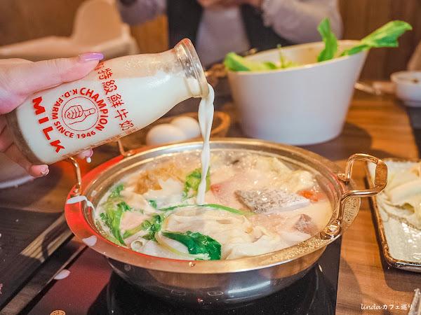 呷火鍋|帶你回到復古年代,石牌養生精緻小火鍋,牛奶鍋提供整瓶高大鮮乳自己加!北投區推薦火鍋