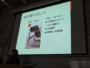 Photo: 面矢ゼミ