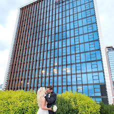 Wedding photographer Aleksey Krupica (krupitsaalex). Photo of 12.10.2017