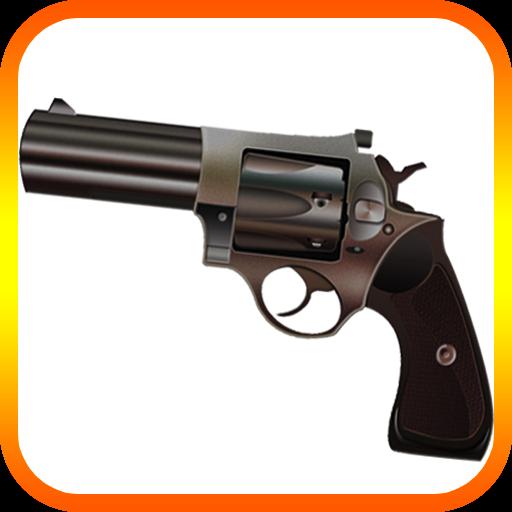 Pistol Gun 2 (game)