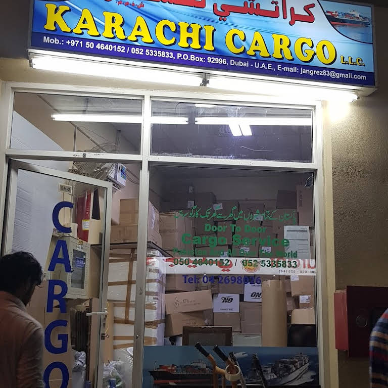 Karachi cargo - Exporter