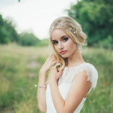 Wedding photographer Ekaterina Lapkina (katelapkina). Photo of 26.08.2016
