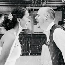 Wedding photographer Ruslan Yunusov (RuslanYunusov). Photo of 17.11.2017