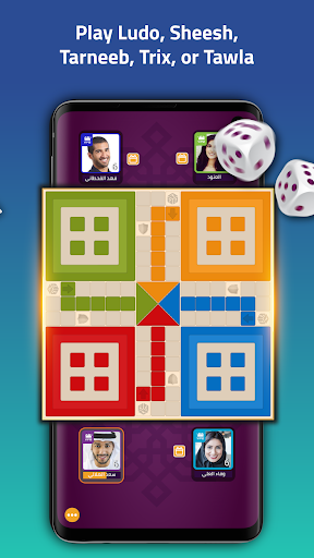 VIP Jalsat: Online Tarneeb, Trix, Ludo & Sheesh 3.6.54 screenshots 17