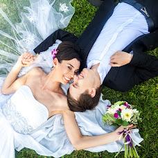 Wedding photographer Artem Volchkov (VLK0034). Photo of 18.01.2015