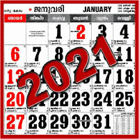 Malayalam Calendar 2021 Download APK Free for Android   APKtume.com