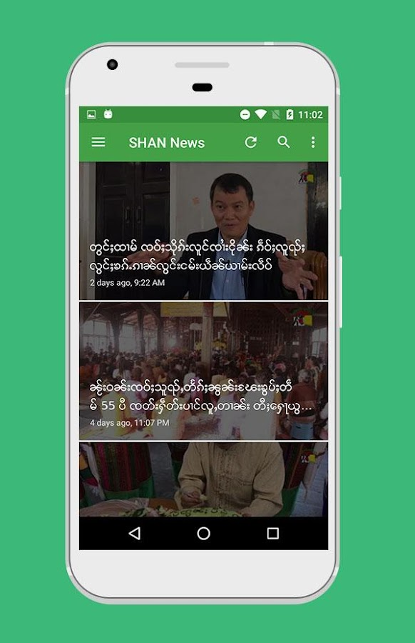Shan News - Panglong- screenshot