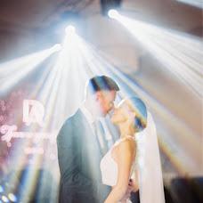 Wedding photographer Pavel Lutov (Lutov). Photo of 08.10.2018
