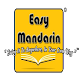 EasyMandarin App (E.M.A)