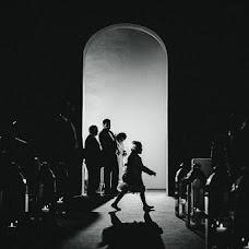 Wedding photographer Fernando Duran (focusmilebodas). Photo of 20.09.2018