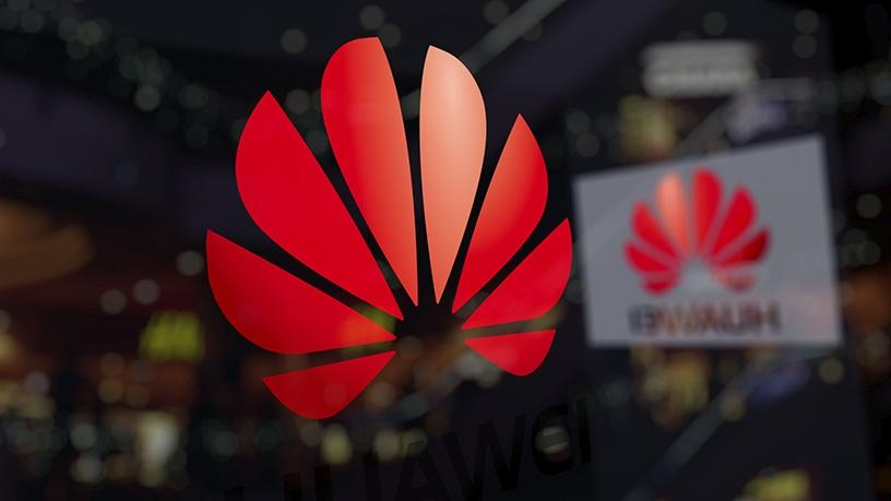 "Turkcell calls Huawei ""a reliable business partner""."