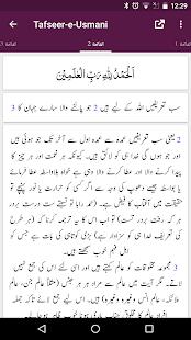 Tafseer-e-Usmani - Quran Translation and Tafseer - náhled
