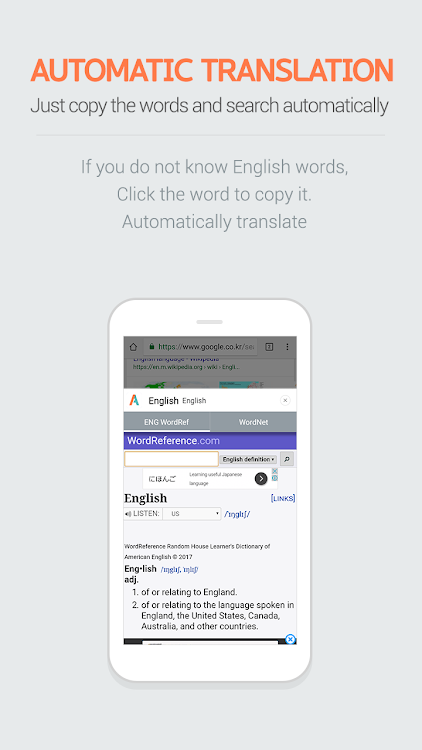 Any English - English Dictionary, 32's Translate – (Android