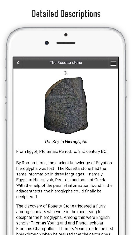 British Museum Lite Guide- screenshot