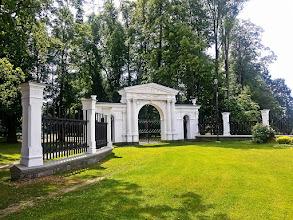 Photo: Švėkšnos dvaro parkas