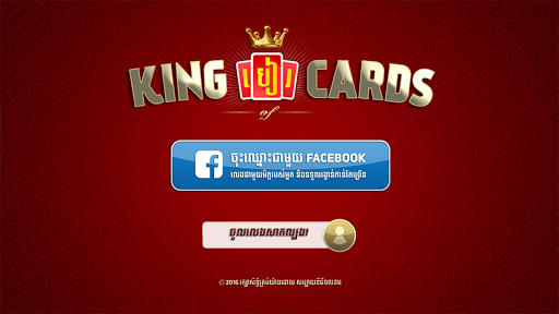 King of Cards Khmer  gameplay | by HackJr.Pw 6
