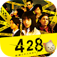 428- sequestered in Shibuya -