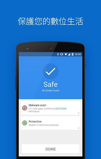 玩免費工具APP|下載CM Security Lite免費防毒 更小、更快、更安全 app不用錢|硬是要APP