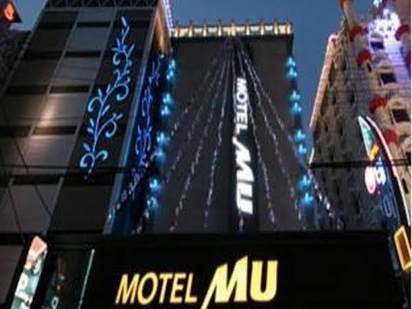 MU Motel