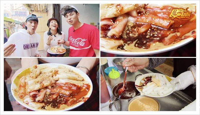 食尚玩家香港美食合益泰小食