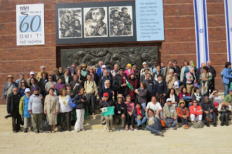 Photo: Vendreda ekskurso: Yad Vashem