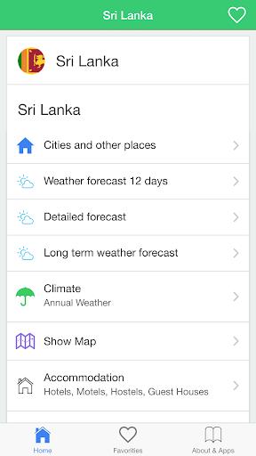 スリランカの天気予報 ガイド