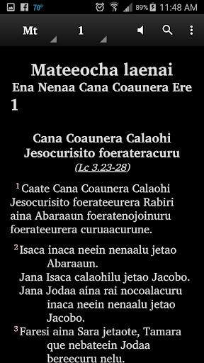 Urarina - Bible  screenshots 3