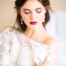 Hääkuvaaja Mariya Aprelskaya (MaryKap). Kuva otettu 12.04.2019