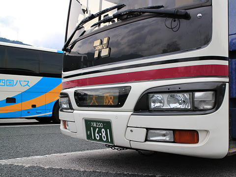 阪急バス「よさこい号」昼行便 2890 吉野川サービスエリアにて その3