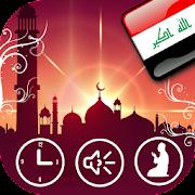 Iraq Prayer Times