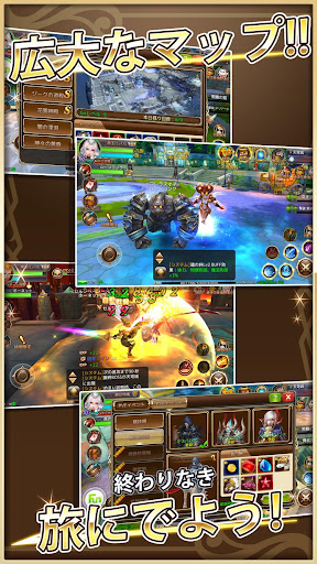 玩免費角色扮演APP|下載ファンタジークロニクル(史上最強MMORPG) app不用錢|硬是要APP