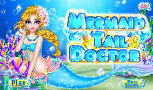 美人魚公主尾巴醫生治療