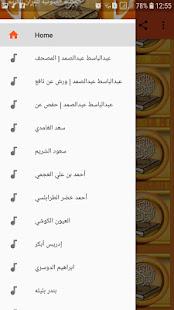 Download المكتبة الصوتية للقرآن الكريم Quran mp3 For PC Windows and Mac apk screenshot 6
