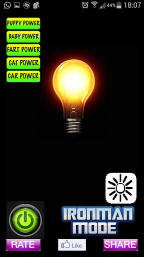 無料工具AppのPerpProdukt懐中電灯|記事Game