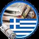 Greece News for PC-Windows 7,8,10 and Mac