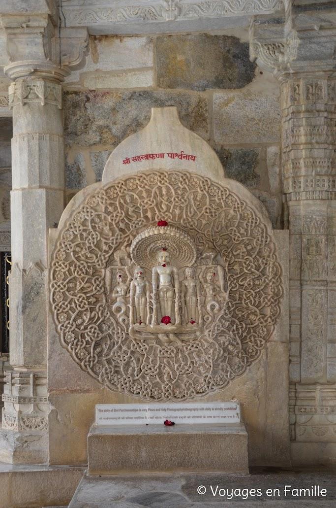 Ranakpur, 23ème Tirtankhara