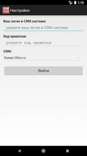 Сканер документов screenshot 3